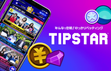 TIPSTAR 画像 アプリ 競輪
