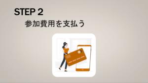 Keeep アプリ 習慣化 目標達成2